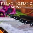 Relaxing Piano Music/Rachel Conwell