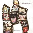 CALENDAR SONGS~上巻~/StandingEgg