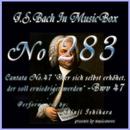 カンタータ第47番 おのれを高うする者は卑うせられ BWV47/石原眞治