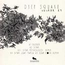 Busker/Deep Square