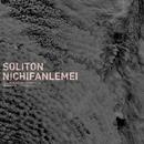 Soliton/NiChiFanLeMei