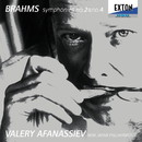 ブラームス: 交響曲 第 2番&第 4番/アファナシエフ、新日フィル/ヴァレリー・アファナシエフ/新日本フィルハーモニー交響楽団