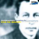 ラフマニノフ: 交響曲第 1番/エド・デ・ワールト/オランダ放送フィルハーモニー管弦楽団