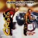 Crisis/African China