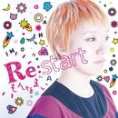 Re:start/もんなまい
