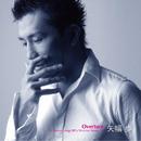Overture ~Ayumu sings 80's Women Songs~/矢幅 歩