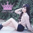 Anisong Princess #1 (PCM 48kHz/24bit)/Airii Yami