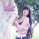Anisong Princess #2 (PCM 48kHz/24bit)/Airii Yami