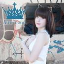 Anisong Princess #4 (PCM 48kHz/24bit)/Airii Yami