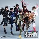 Dramatic Seven (PCM 48kHz/24bit)/超特急