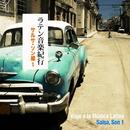 ラテン音楽紀行 - サルサ/ソン編1/Various Artists