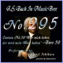 カンタータ第59番 人もしわれを愛せば、わが言を守らん BWV59/石原眞治