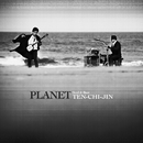 PLANET (PCM 96kHz/24bit)/Soul & Beat TEN-CHI-JIN