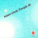 Sound of KYOTO~すきま~/Moon Circle Temple III/Moon Circle Temple