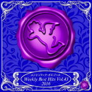 Weekly Best Hits Vol.43 2016(オルゴールミュージック)/西脇睦宏
