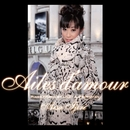 Ailes d'amour/井尻愛紗