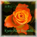 世界に一つだけの花 harp version/Kyoto Harp Ensemble