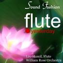 サウンド・ファッション:フルート名曲 第一集/ウィリアム・ロ-ズ・オ-ケストラ レオ・ハミル(フルート)