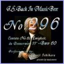 カンタータ第60番 おお 永遠、そは雷のことば BWV60(オルゴール)/石原眞治