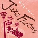 カフェで聴きたいJazz Flutes/西村菜美