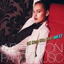 ADDICTION PARTY MUSIC vol.17 - パーティー中毒!最新UKクラブ・ヒット!/UK Club Hits Collective