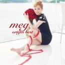 origin best/MEG