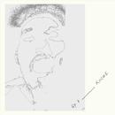 月一交響曲 Op.3「KOOOE(コーーエ)」(PCM24bit/96khz版)/藤田陽介