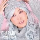CHARADE(Type-B)/大橋歩夕