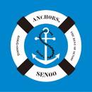 Anchors. The Best of Senoo 2000-2009/妹尾武