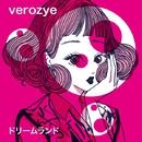 ドリームランド feat.Chika/Verozye
