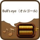 Bull's eye (オルゴール)/うた&メロProject