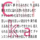 チャンス feat.Chika/桜田伸次