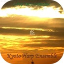 糸 harp version/Kyoto Harp Ensemble