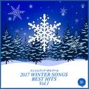 2017 WINTER SONGS BEST HITS Vol.1(オルゴールミュージック)/西脇睦宏