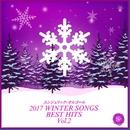 2017 WINTER SONGS BEST HITS Vol.2(オルゴールミュージック)/西脇睦宏