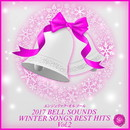 2017 BELL SOUNDS WINTER SONGS BEST HITS Vol.2/ベルサウンド 西脇睦宏