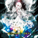 Resurrection X/Various Artists