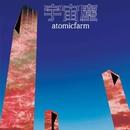 宇宙塵/atomicfarm