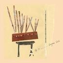 月一交響曲 Op.4「Organ Solo(オルガン・ソロ)」(DSD2.8MHz/1bit版)/藤田陽介