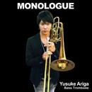 Monologue/有賀 祐介