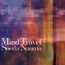 Mind Travel/副田整歩