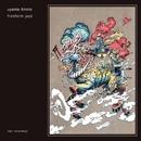 freeform jazz/uyama hiroto