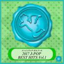 2017 J-POP BEST HITS Vol.1(オルゴールミュージック)/西脇睦宏