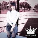 Anisong Princess #5/Airii Yami