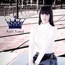 Anisong Princess #6/Airii Yami