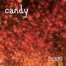 candy/SHINBO