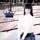Anisong Princess #6 (PCM 48kHz/24bit)/Airii Yami
