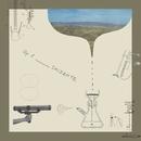 月一交響曲 Op.5「SHIZENTE(シゼンテ)」 (PCM24bit/96khz版)/藤田陽介