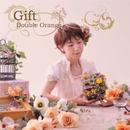 Gift/Double Orange