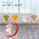 オルゴール・セレクション/ムービーヒッツ/高原いずみ